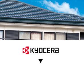 kyocera-keiji